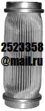 Фильтроэлементы 340.042А, 340.043А, 340.044А