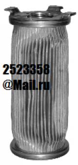 Фильтроэлементы 8Д2.966.022-1 — 8Д2.966.022-7