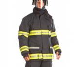 Костюмы пожарные