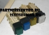ВК16-19А22151-40У3 желтая