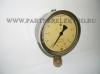 ДМ8008-ВУ 0-10 кгс/см2