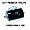2ДПМ60-0,13-3,5 Д00В электродвигатель