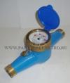B Meters GMDX DN30 PN16