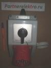 Spamel ZO 01 R441