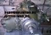 Редуктор НР14В, для двигателя М-14В26, Редуктор после кап.ремонта.