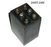 Аккумулятор 2НКП-24М.