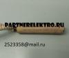 НЭХ1-8 220В 100 Вт нагревательный элемент
