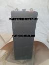 Аккумуляторная батарея НК-125